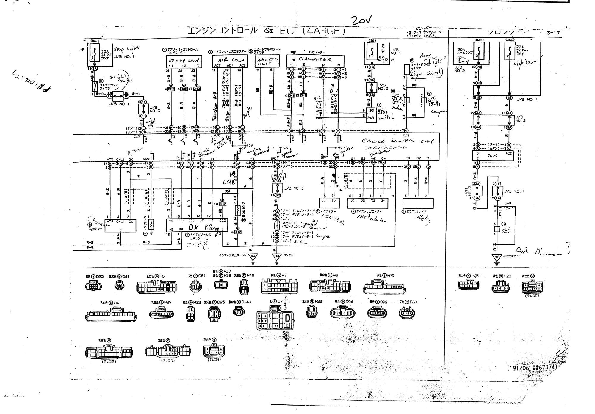 hight resolution of corolla engine diagram 1997 toyota camry engine diagram of toyota related post