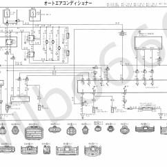 Obd0 To Obd2 Alternator Wiring Diagram Kohler Small Engine Obd1 Schematic Wire 4 Library Ecu