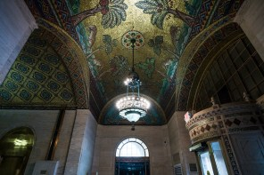 Macabees Building Interior Lobby