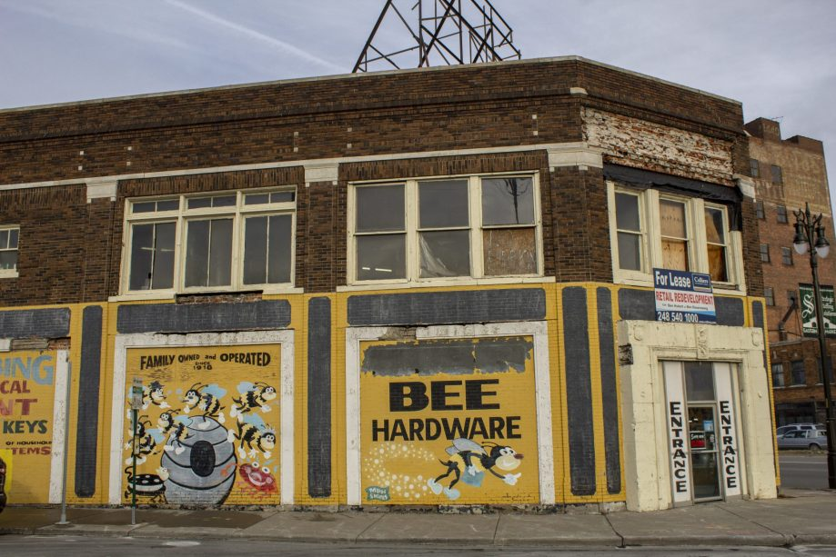 THE FORMER LOCATION OF BUSY BEE HARDWARE. PHOTO JOHN BOZICK