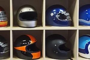 shop_helmets