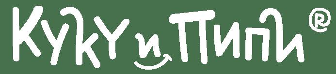 Онлайн магазин Куку и Пипи