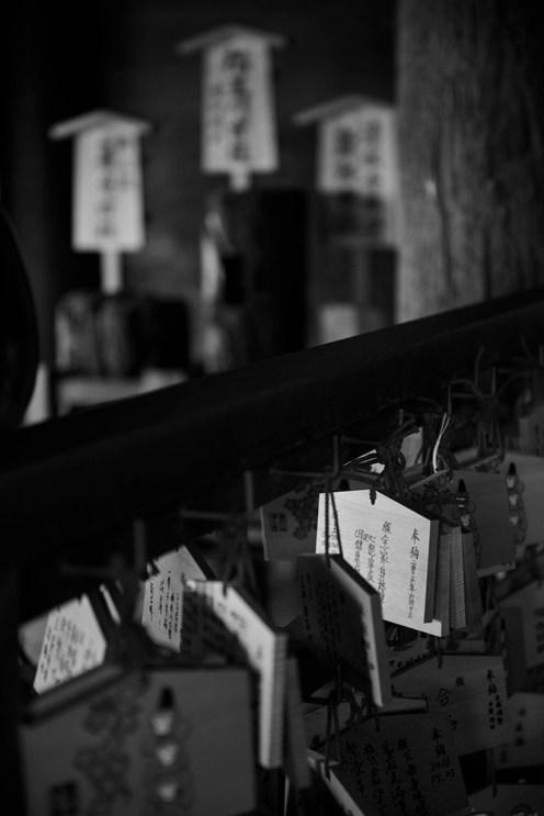 Kiyomizu-dera, Kyoto, Japan, buddhistisk tempel