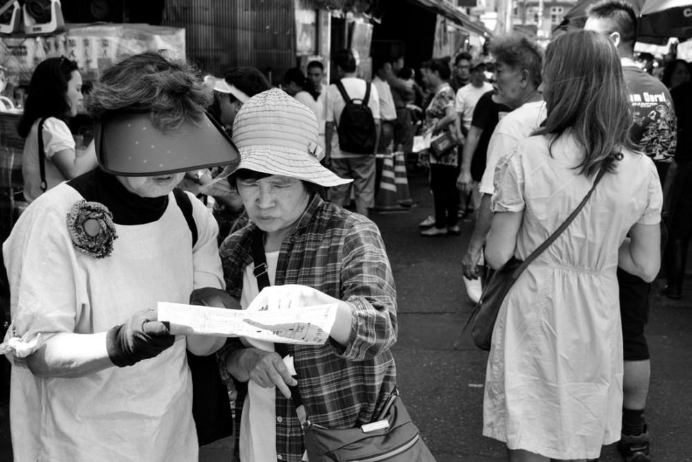 Attraksjoner i Tokyo