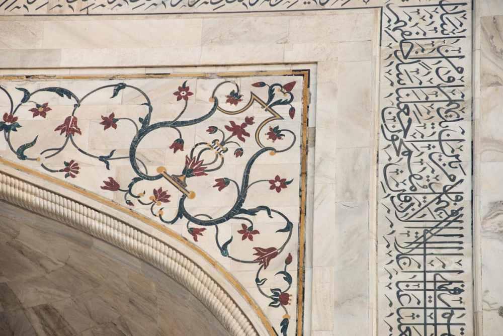 Pietra dura på Taj Mahal