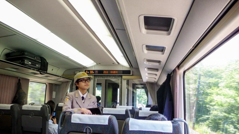 Togkonduktør i Japan