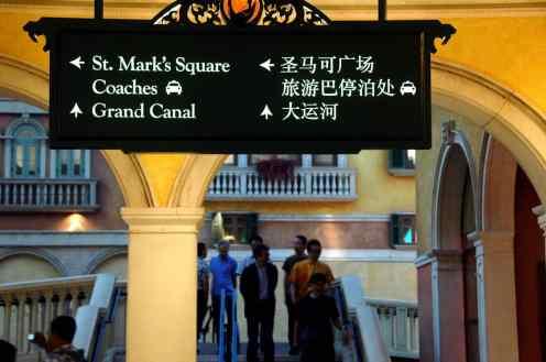 Skilt i Venetian Macau
