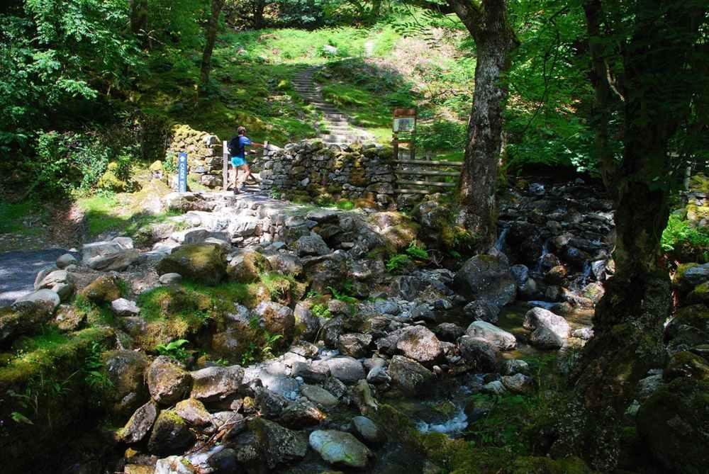 Starten på Minffordd Path til Cadair Idris i