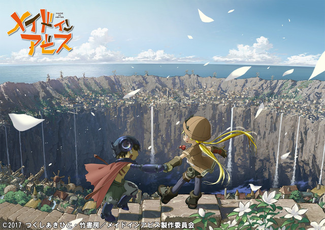 'Made in Abyss' Gets TV Anime