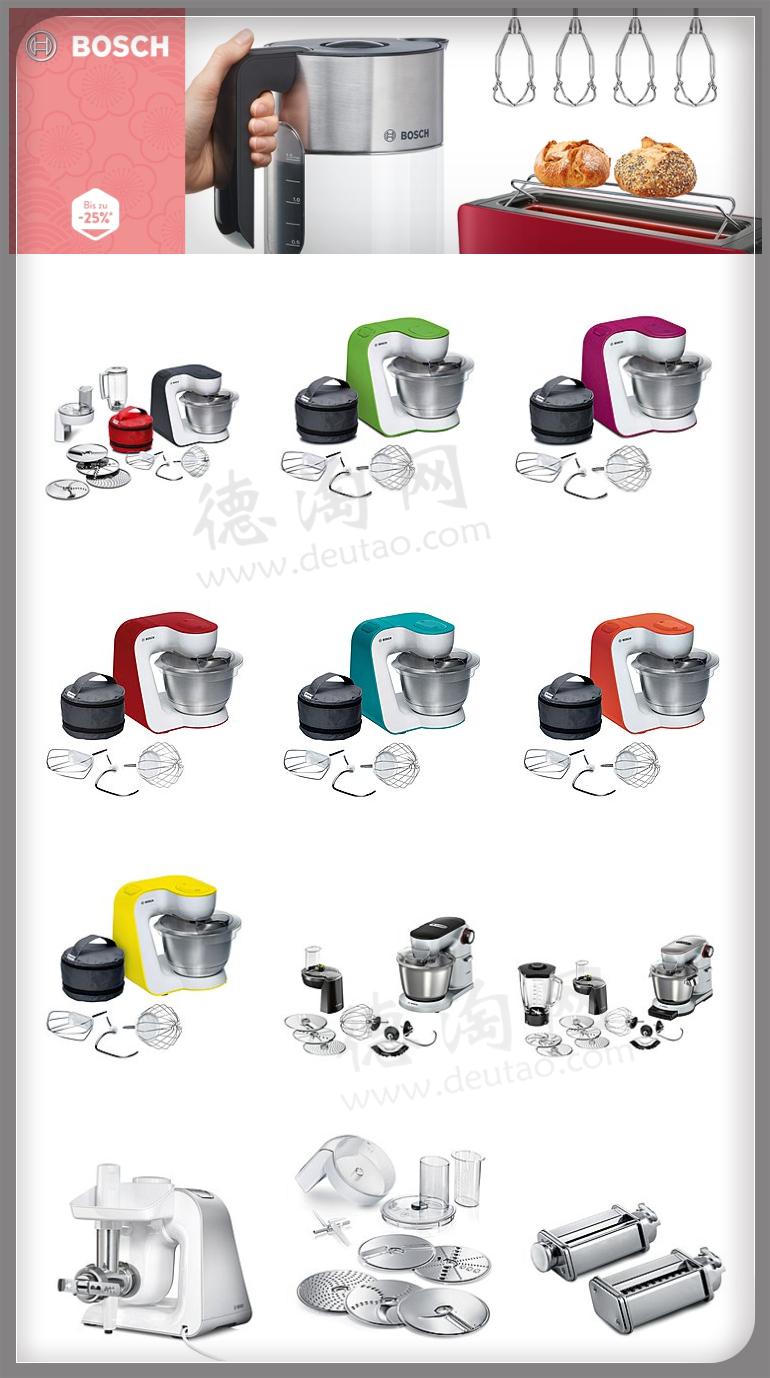 bosch kitchen appliances 家居生活离不开的bosch博世厨房小家电低至3 5折 德淘网 去