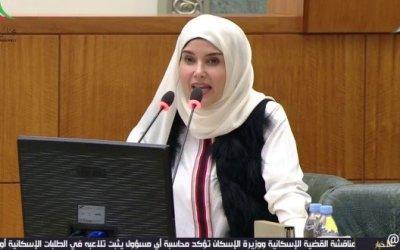 جدل في مجلس الأمة الكويتي حول حجاب وزيرة الإسكان ( فيديو )