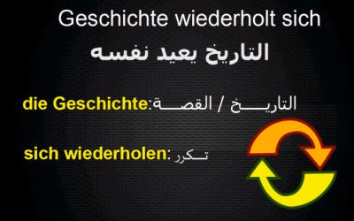 أمثال المانية مترجمة للعربية 9