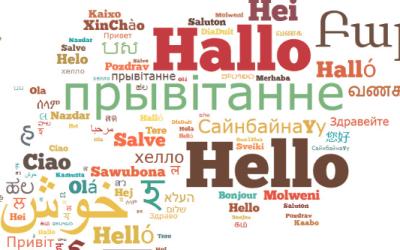 البلدان واللغات في اللغة الالمانية | جميع المفردات الأساسية والمتداولة