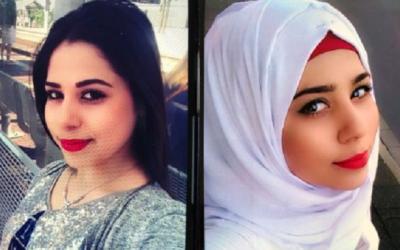 ألمانيا : الشرطة تطلب المساعدة في العثور على مراهقة سورية مفقودة منذ عشرة أيام في هذه المدينة
