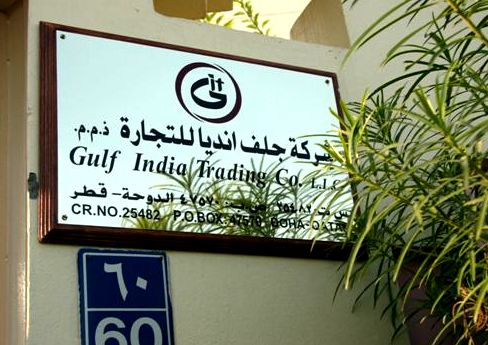 Gulf India Trading