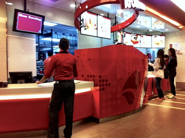 The New KFC Queuing System