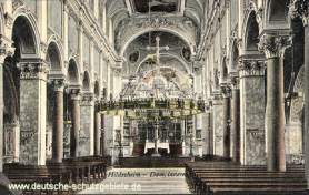 Hildesheim, Dom, inneres