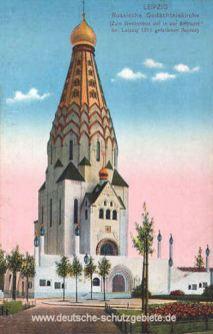 Leipzig, Russische Gedächtniskirche (Zum Gedächtnis der in der Schlacht bei Leipzig 1813 gefallenen Russen)