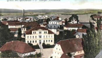 Reichenau i. S., Evangelische Kirchschule