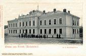 Sereth (Bukowina), K. k. Bezirksgericht