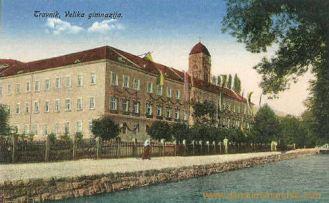 Travnik, Velika gimnazija