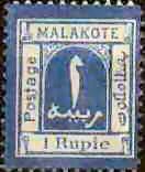 Malakote, 1 Rupie