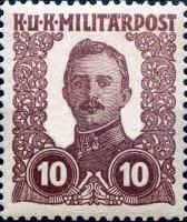 k. u. k. Militärpost, Kaiser Karl