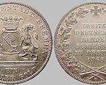 1 Thaler Gold, Freie Hansestadt Bremen, 1865