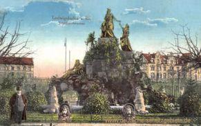 Ludwigshafen, Jubiläumsbrunnen
