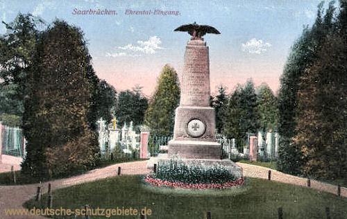 Saarbrücken, Ehrental-Eingang