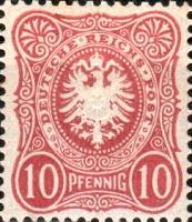 10 Pfennig Deutsches Reich, 1880