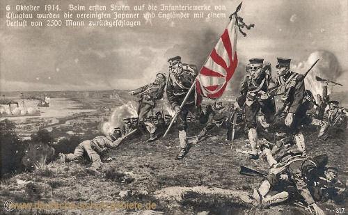Kiautschou, Tsingtau, 6. Oktober 1914. Beim ersten Sturm auf die Infanteriewerke von Tsingtau wurden die vereinigten Japaner und Engländer mit einem Verlust von 2500 Mann zurückgeschlagen