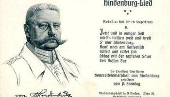 Hindenburg-Lied