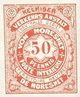 Moresnet 50 Pfennig