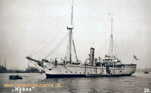 S.M.S. Hyäne