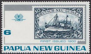 Reichspostmarke aus 1900 zu 2 Mark