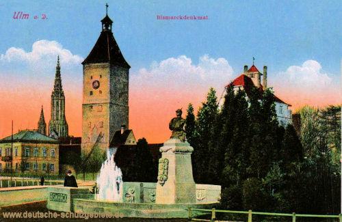 Ulm a. D., Bismarckdenkmal