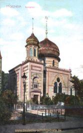 Pforzheim, Synagoge