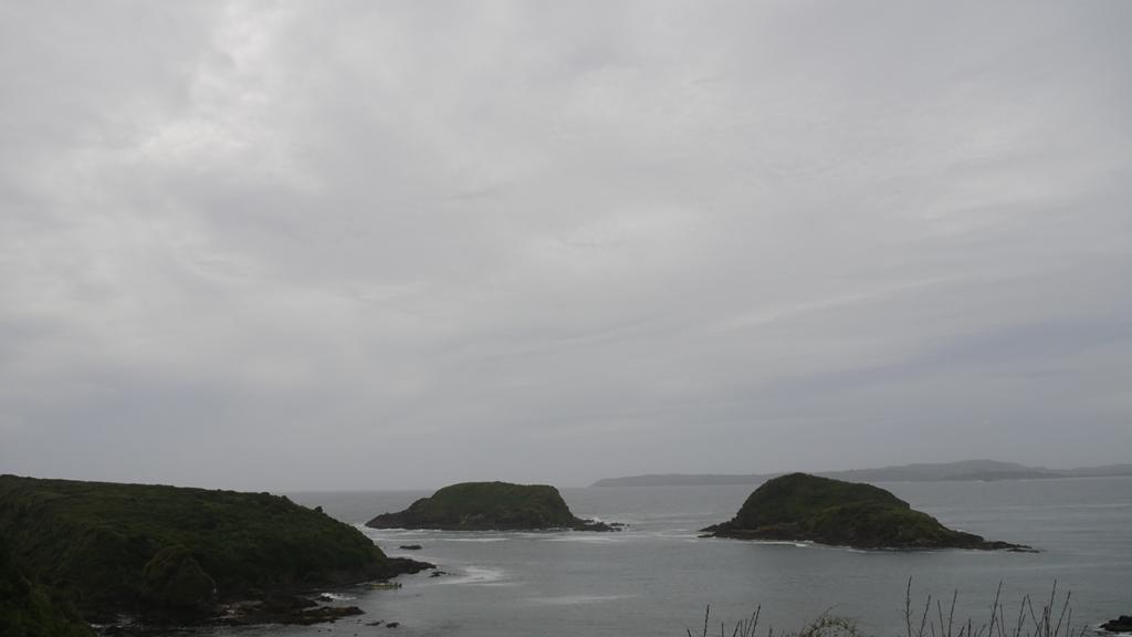 Îles depuis le belvédère sur Chiloe