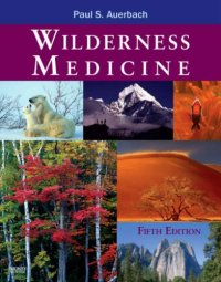 Wilderness Medicine (via ClinicalKey)