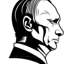 Vladimir Putin Vector Image
