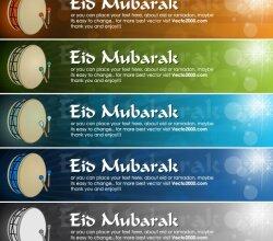 Ramadan Kareem – Eid Mubarak Greeting Banners Vector Art