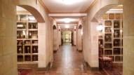 Story Chapel Columbarium