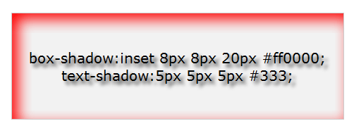css3 box text shadow 2 - CSS3 — box-shadow и text-shadow