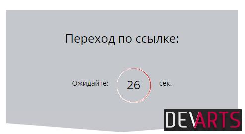 file traffic monetisation - DLE — монетизируем загруженные в новостях файлы через отдельный домен