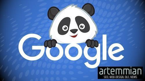 google panda is main algorytm - Google Panda стала частью основного алгоритма
