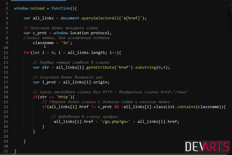 hide external links script - JS - автоматизация сокрытия всех внешних ссылок на странице