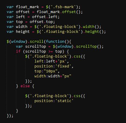 js floating block js code image - JS — делаем плавающий блок для рекламы