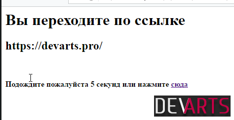 php get redirect page buffer 2 - Редирект внешних ссылок через PHP $_GET, HTTP ссылки на HTTPS страницах без потери зеленого замка