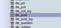 phpmyadmin dle post - DLE — ограничение количества символов в полной новости